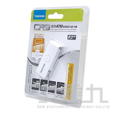 Esense CR9 迷你ATM智慧晶片讀卡機 17-SCR690WH