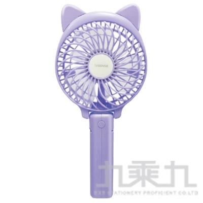Esense WOW清涼手持式USB風扇(升級版)紫