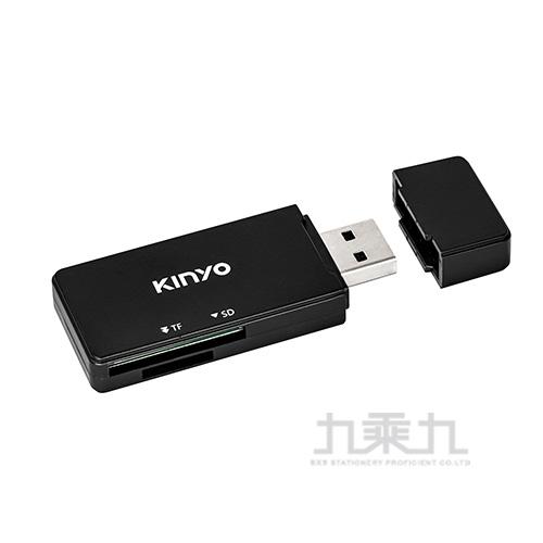 KINYO USB 3.0讀卡機  KCR-120