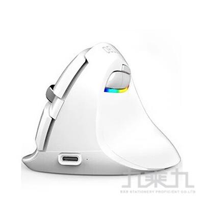 DeLUX M618mini雙模垂直靜音光學滑鼠-白色