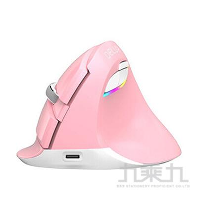 DeLUX M618mini雙模垂直靜音光學滑鼠-粉色