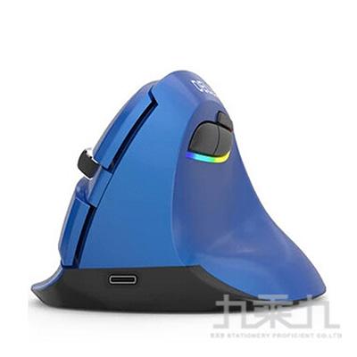 DeLUX M618mini雙模垂直靜音光學滑鼠-藍色