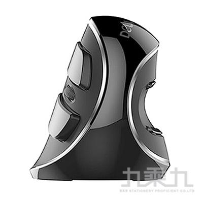 DeLUX M618 Plus 第五代垂直滑鼠-無線版-黑
