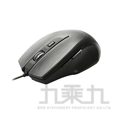 INTOPIC UFO飛碟光學鼠 MS-061