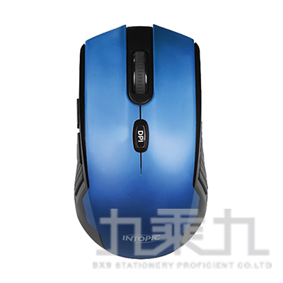 INTOPIC MSW-760-BL 2.4GHz飛碟無線光學滑鼠(藍)