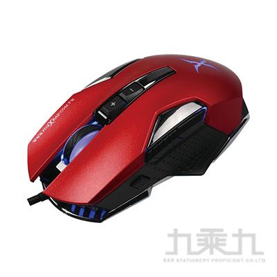 FOXXRAY FXR-SM-38-RD槍刃獵狐電競滑鼠(可樂紅)