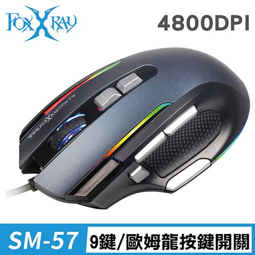 FOXXRAY 蓬托斯獵狐電競滑鼠 FXR-SM-57
