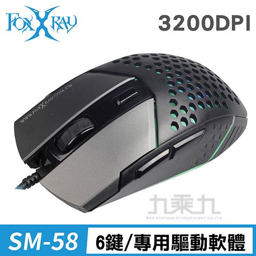 FOXXRAY 彈影獵狐電競滑鼠 FXR-SM-58