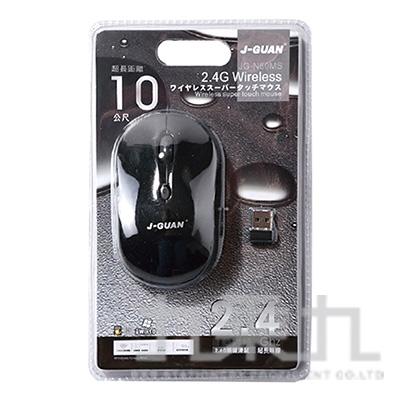 晶冠4D無線滑鼠2.4G JG-N60MS