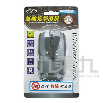 V COOL 2.4G無線滑鼠