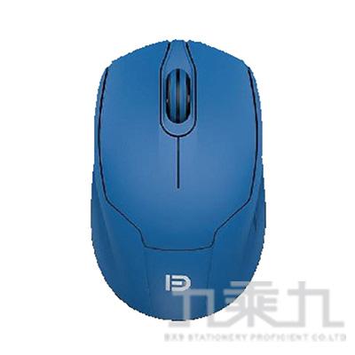 無光長距省電無線滑鼠(藍)