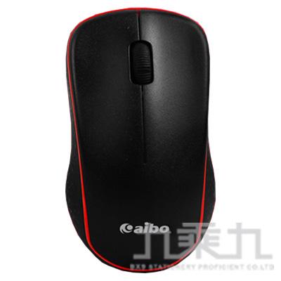 aibo KA87 無線尊爵 2.4G無線靜音滑鼠-黑紅