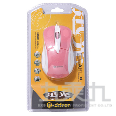 R-driver迅光有線光學滑鼠-粉