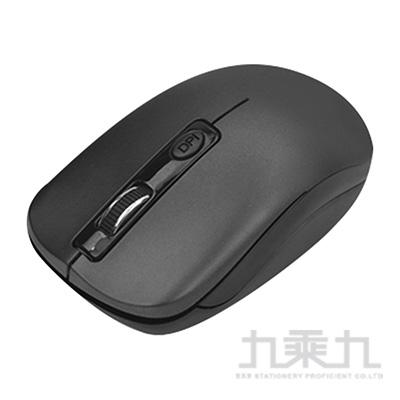 QPNP無聲快手2.4G NANO靜音無線滑鼠-灰