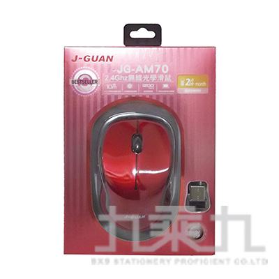 晶冠 2.4GHz無線滑鼠(紅) JG-AM70