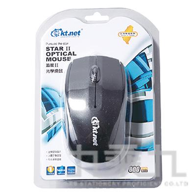 KT追星II光學滑鼠USB