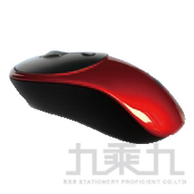 R8 4D無線靜音光學滑鼠-紅