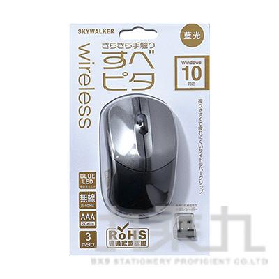 無線滑鼠7132鐵灰 M7132-DG