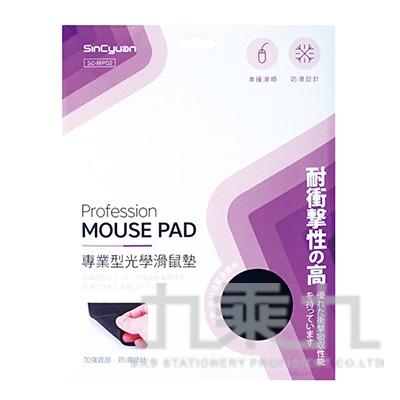 專業型光學滑鼠墊 SC-MP02