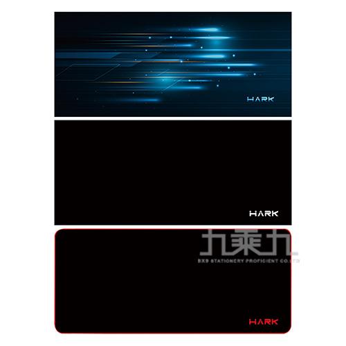 HARK 超大滑鼠墊(黑邊/紅邊/星光) (款式隨機出貨)
