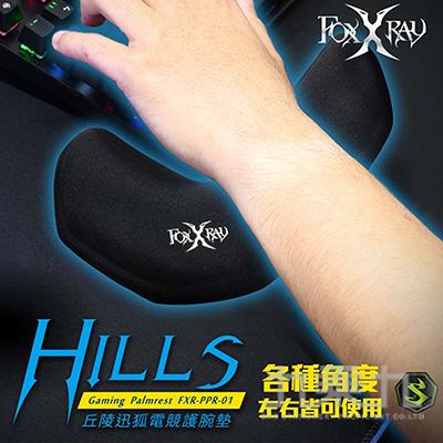 FOXXRAY丘陵迅狐電競護腕墊 FXR-PPR-01