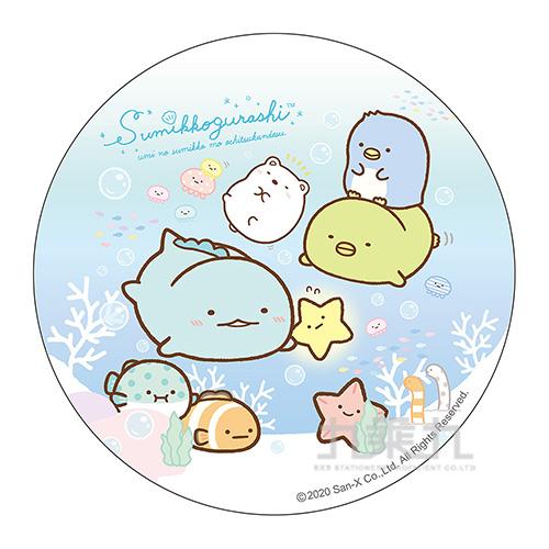 小夥伴圓形滑鼠墊-海洋