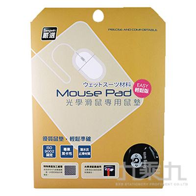 光學滑鼠專用鼠墊 MSP-OH
