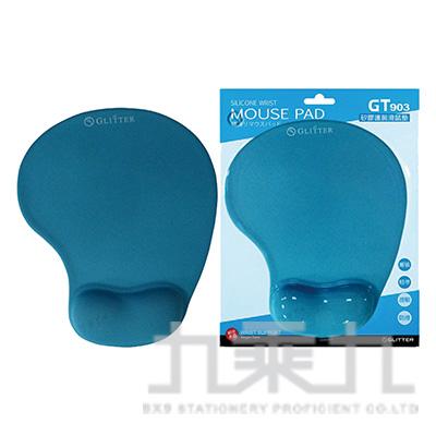 GT-903 矽膠護腕滑鼠墊-藍
