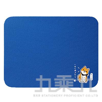 柴之助滑鼠墊(藍)