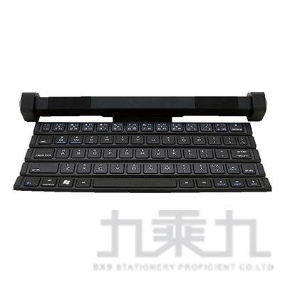 捲軸式藍芽鍵盤喇叭 BT100