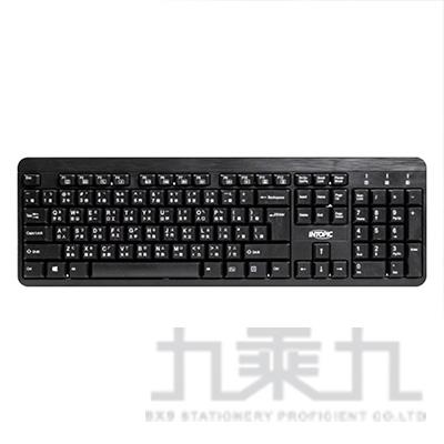 IT-USB標準鍵盤KBD72 USB72