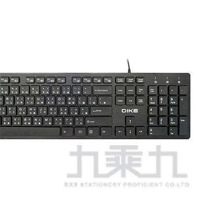 DIKE DK300BK輕薄巧克力薄膜式鍵盤-黑