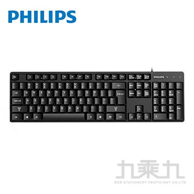 飛利浦有線鍵盤 SPK6254