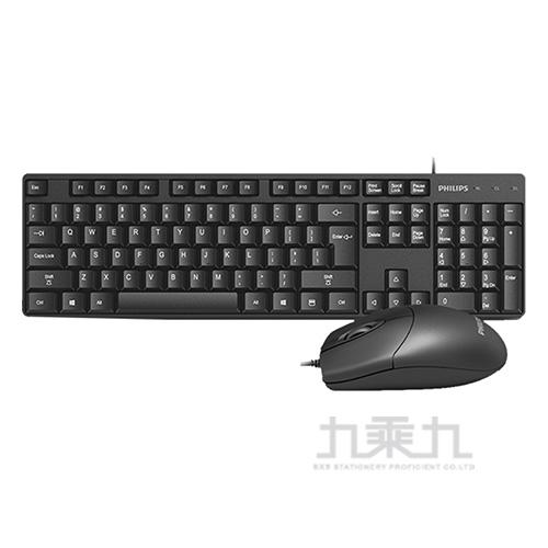 飛利浦有線鍵盤滑鼠組 SPT6254