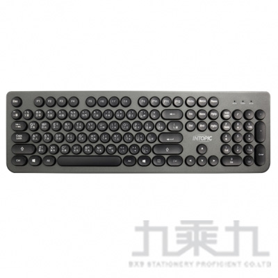 INTOPIC 復古圓形鍵帽鍵盤(鐵灰) KBD-76-GR