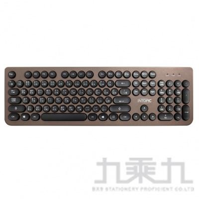 INTOPIC 復古圓形鍵帽鍵盤(咖啡) KBD-76-BR