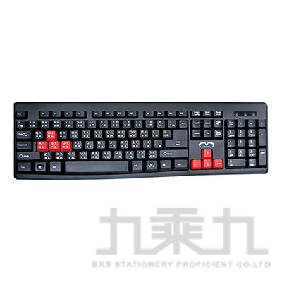 商務辦公防水有線鍵盤 K9