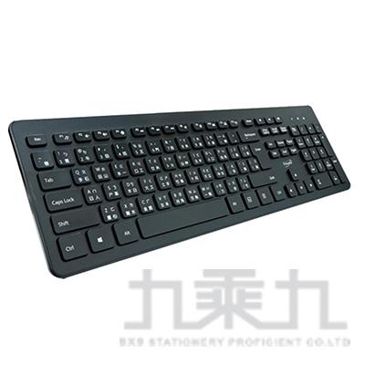 E-books Z5薄膜式雙孔USB HUB有線鍵盤