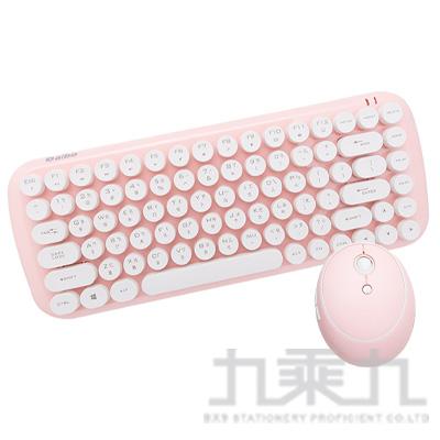 aibo KM12 棉花糖打字機 2.4G無線鍵盤滑鼠組(甜美粉)