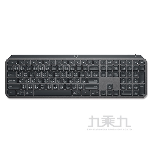羅技 Logitech MX KEYS無線鍵盤