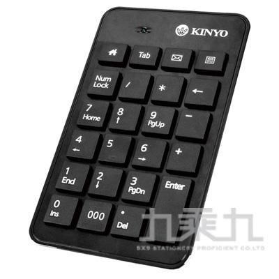 KINYO 筆電專用數字鍵盤 KBX-03