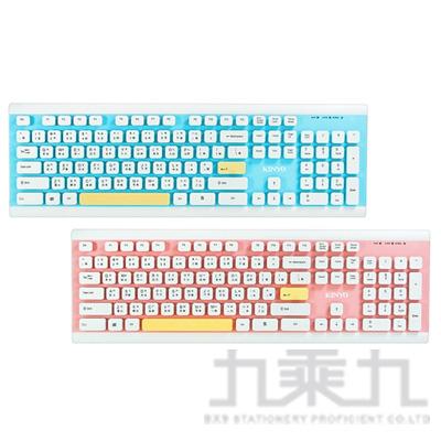 KINYO USB彩色防水鍵盤 LKB-90 (顏色隨機)