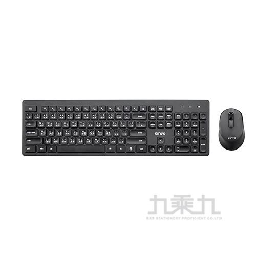 KINYO GKBM886(黑色)2.4GHz無線鍵鼠組