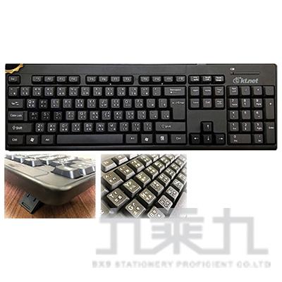 Z6 2.4G無線鍵盤滑鼠組