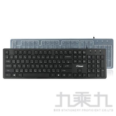 Kt.net 巧克力防潑水保護膜USB鍵盤 S700C