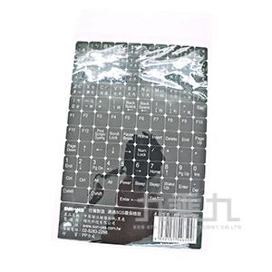 中英頡注鍵盤貼紙-黑 KB-paster001