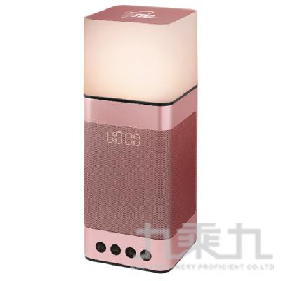 插卡/鬧鐘多功能觸控燈藍牙喇叭(玫瑰金)TCS1140RG