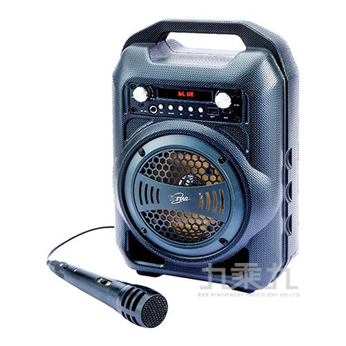 重低音戶外手提式藍牙喇叭附麥克風 TCS1510