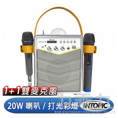 INTOPIC BT188無線K歌木質藍牙喇叭 SP-HM-BT188