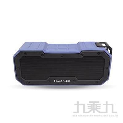 INTOPIC SP-HM-BT269重低音防水藍牙喇叭